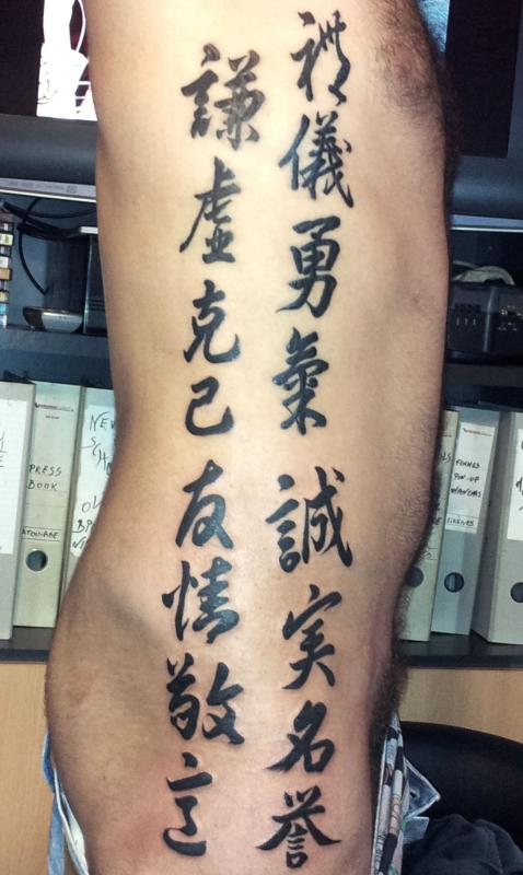 tattoo lettering kenji sur les côtes